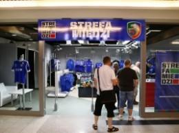 Strefa-Miedzi-300x199
