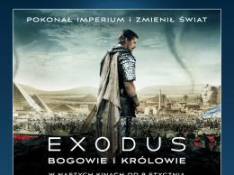 IP_Helios_Exodus