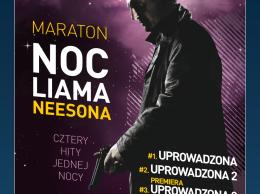 IP_Helios_NMF_Neeson