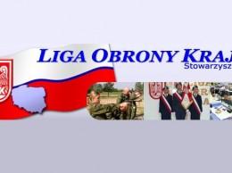 Liga Obrony Kraju - Logo