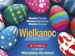 Lubińscy artyści dzieciom - plakat
