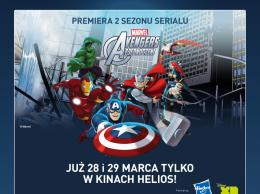 helios_avengers_600x600px_v1