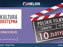 helios_kulturadostepna_1920x1080px_v1