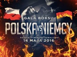 s4_gala_boksu_polska_vs_niemcy_