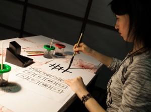 calligraphy-1176334_960_720