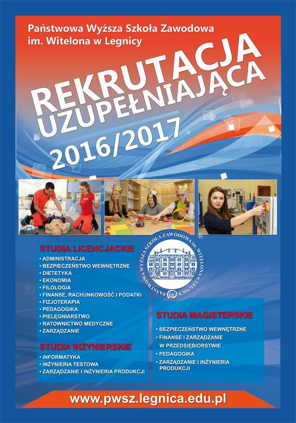 Rekrutacja uzupełniająca w PWSZ w Legnicy « 24legnica pl