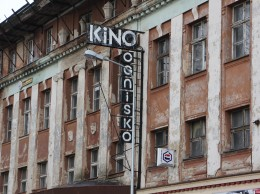 Kino-Ognisko