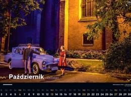 Kalendarz miejski 2019