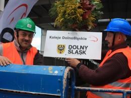 hala-kolei-dolnoslaskich-047-1024x683