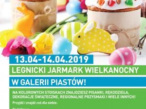jarmark-internet-2019